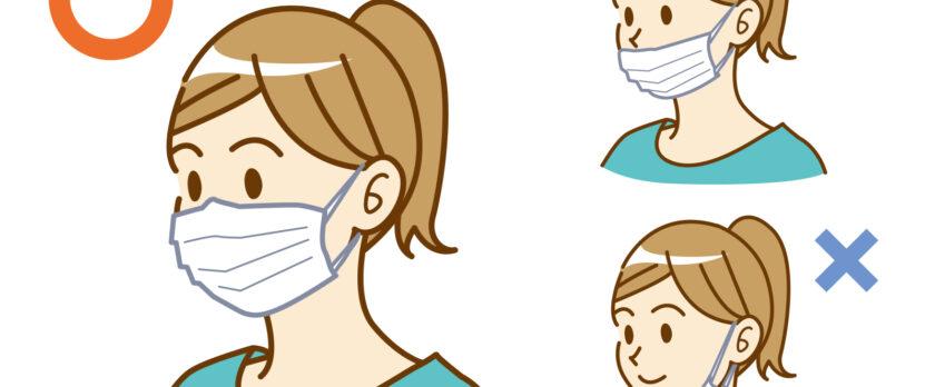 出す マスク 鼻 飛沫はどこまで飛ぶ? 専門家の見解は「目や鼻露出ならマスク効果なし」